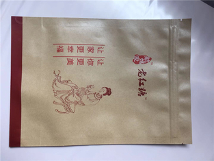 China Reusable Kraft Paper Pouch , Kraft Stand Up Bags Food Grade Material supplier