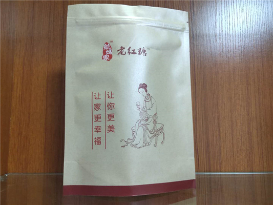 China Good Stability Compostable Stand Up Pouch Good Moisture Resistance supplier